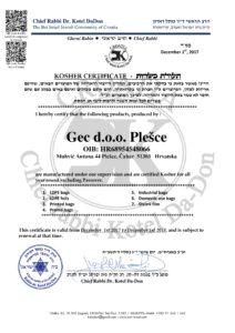 Kosher Certificate GEC 2017 PDF-page-001
